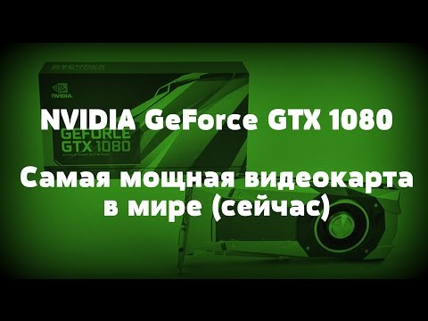 видеокарты nvidia 650 gtx картинки geforce