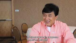 "Джеки Чан о ""Неудержимых""   Jackie Chan on ""Expendables"""