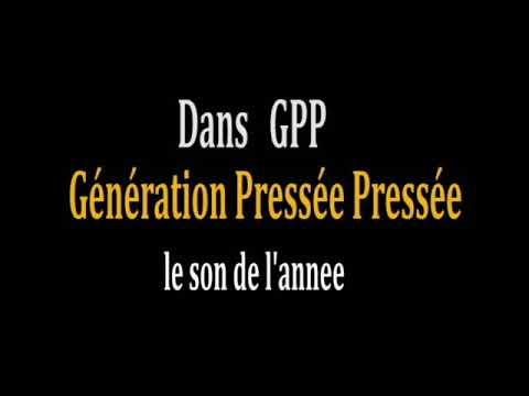 LUNIC GPP
