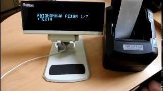 автономный режим фискального регистратора FP 320 - Часть 001 (Режим тестов)