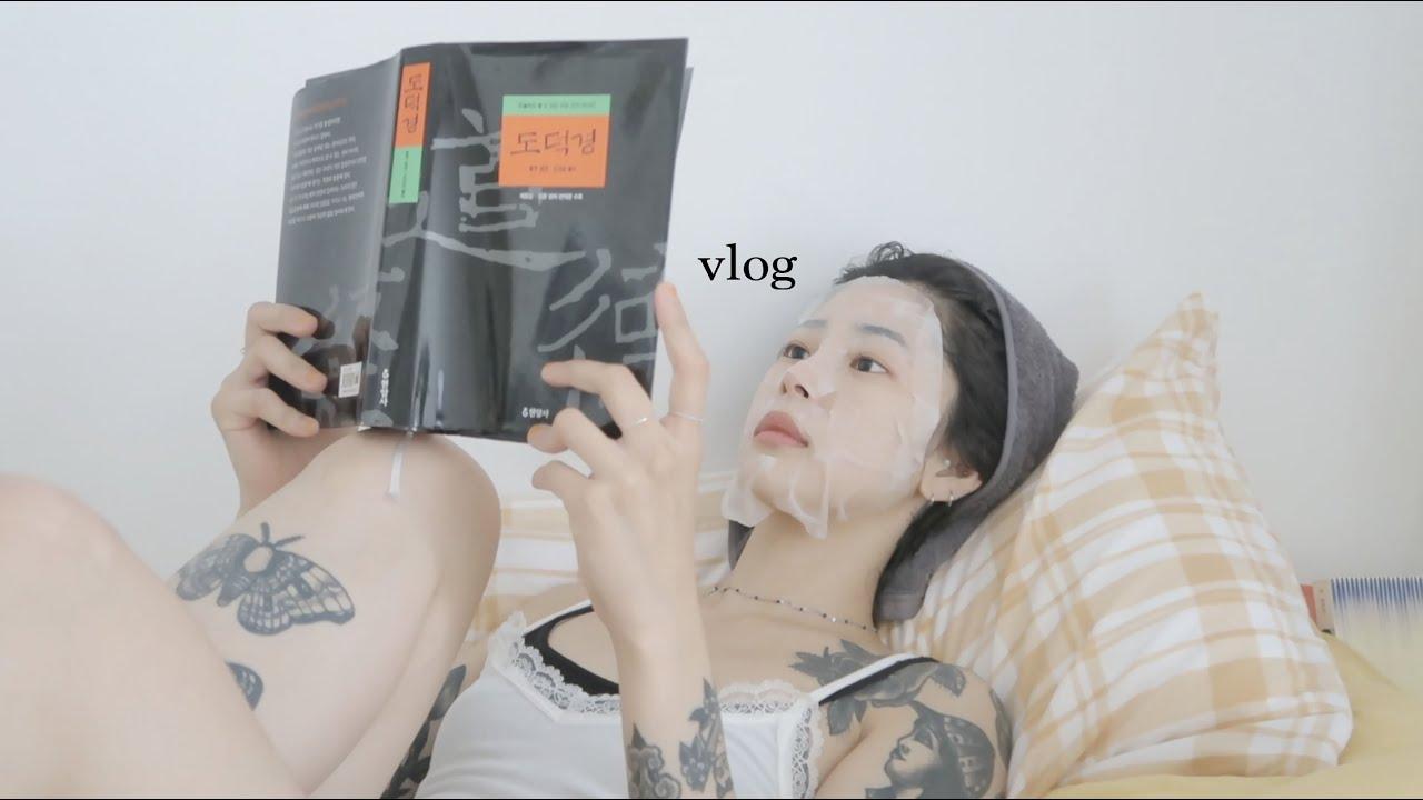 vlog.🌿타투이스트의 하루/집에서 보내는 여름날의 홈케어/독서/아크릴그림/집밥해먹기/일상