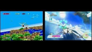 Afterburner II Vs Afterburner Climax (Sega)