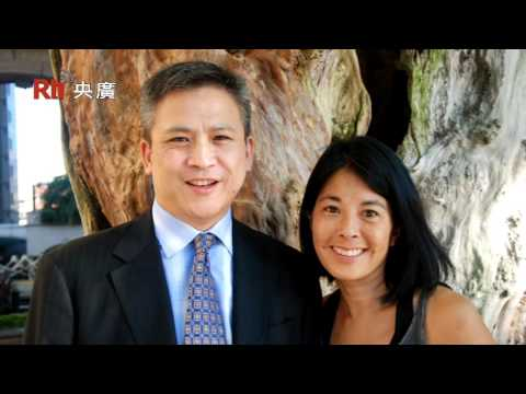 Interview with Kathy Chen, wife of AIT Director Kin Moy