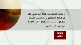 بي_بي_سي_ترندينغ اليوم: مواقع لبيع الأطفال على #فيسبوك في #مصر..وأول #ملاكمة في تاريخ #السعودية