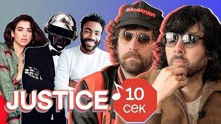Узнать за 10 секунд | JUSTICE угадывают хиты Dua Lipa, Childish Gambino, Daft Punk и еще 32 трека