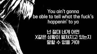 Gambar cover [베놈OST] Eminem - Venom (한글 가사 해석)
