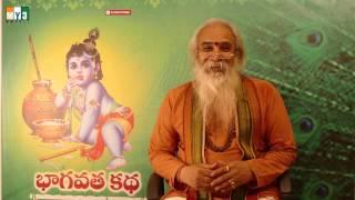 SRI SUTHA | VEDA VYASA | Bhagavatam | Part 11 | Acharya Dr CVB SUBRAHMANYAM