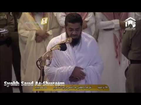 MERDU! Bacaan surah Al-Fatihah 8 Imam Masjidil Haram