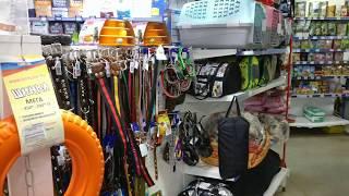 Интернет магазин Зооград. Товары для животных с доставкой по России.