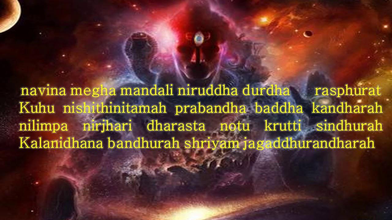 Shiv Tandava Stotram with Lyrics in English
