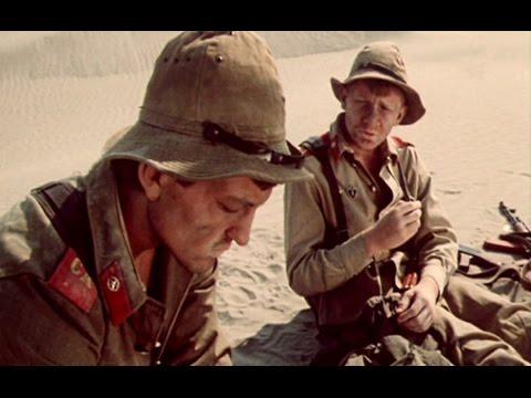 Двое в песках (1984) драма