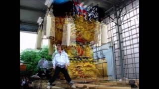 2011,05,29 に愛媛県新居浜市で東浜公園完成記念式が行われる予定でしたが、台風2号の為、中止になりましたが東浜太鼓台は自治会館で組み立てら...