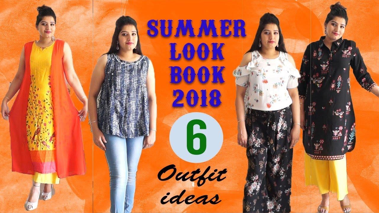 [VIDEO] - गर्मियों के कपड़े /casual summer outfit look book 2018 1