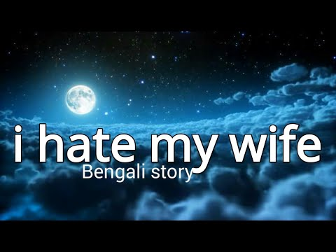 I Hate My Wife(ভালোবাসার গল�প)Bengali Heart Tounhing Audio Story - charu diary