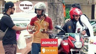 Giving 1000 Rupees To Swiggy & Zomato Delivery Boy || Swiggy और Zomato डिलीवरी बॉय को 1000 रुपए दिया