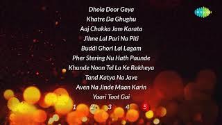 Top songs of Amar Singh Chamkila  50 songs mashup