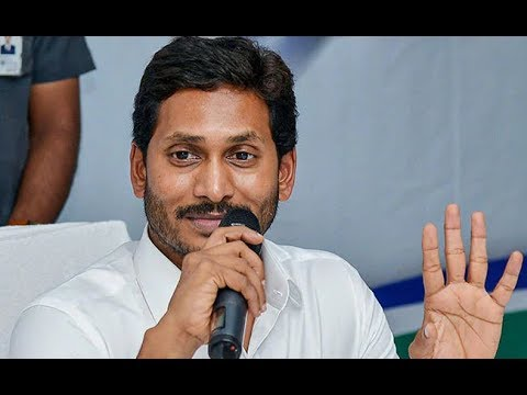 Jagan Mohan Reddy Takes Oath as Andhra Pradesh Chief Minister