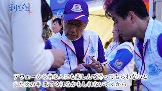 加藤正治|横浜F・マリノス サポートスタッフ