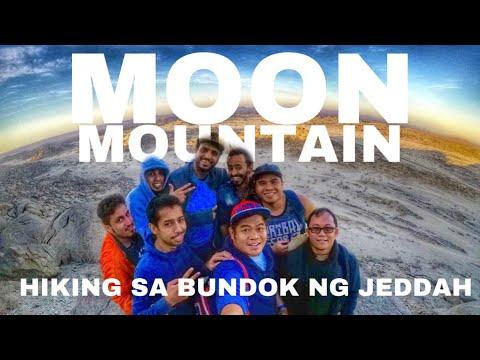 Moon Valley Hiking Trip  وادي القمر رحلة المشي لمسافات طويلة