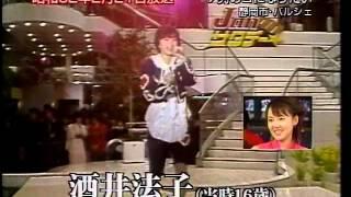 三上寛、中森明菜、酒井法子、森高千里、タモリ、とんねるずなどいろいろ.