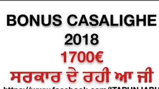 bonus casalinghe 2018  in punjabi