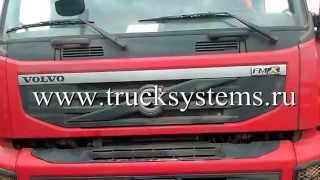 Отключить мочевину AdBlue на Вольво. Disable AdBlue urea SCR on Volvo trucks. Emulator AdBLue.(Безопасное отключение мочевины AdBlue на грузовиках Volvo FMX посредством монтажа качественного и надежного..., 2015-09-18T12:49:50.000Z)