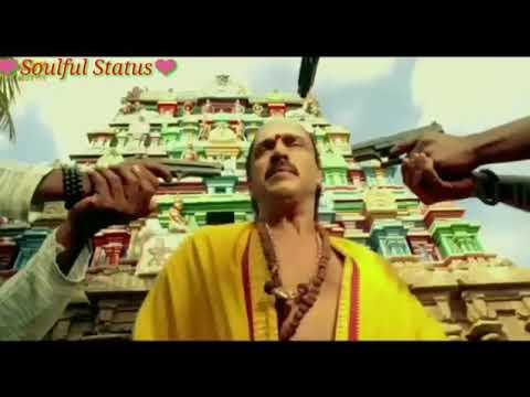 Desi Baman Na Bola Kar Brahaman Status Anantsgovindpur