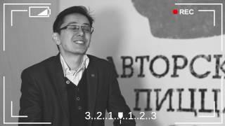 Экспериментальная доставка Авторской Пиццы дроном. Алматы(, 2017-03-16T18:25:48.000Z)