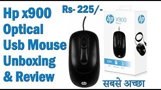 Hp x900 Optical Usb Mouse Unboxing amp Review