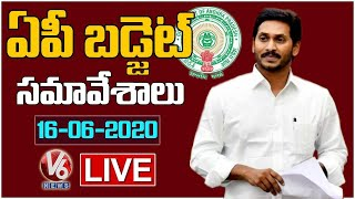 Andhra Pradesh Assembly Sessions 2020 Started From Today. As the meetings begin Governor Vishwabhushan Harichandan addressing In Houses Via virtual ...