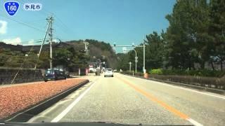 国道2014「国道160号 高岡市⇒七尾市」全線・等速