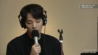 [왜 이제야 왔니]Han Hee-jun - Deep Inside,한희준 - Deep Inside [테이의 꿈꾸는 라디오] 20180117