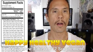 Why I Now Take A B12 Supplement