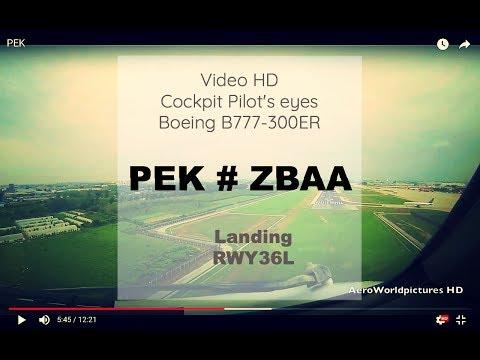 Cockpit | Landing ✈ BEIJING ( PEK / ZBAA ) China  ✈ B773 - RWY36L  [HD]