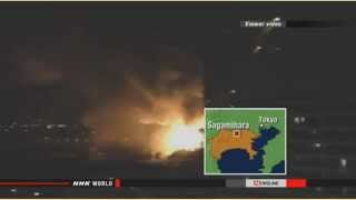 HUGE EXPLOSIONS AT U.S. ARMY BASE NEAR TOKYO 8/23/15