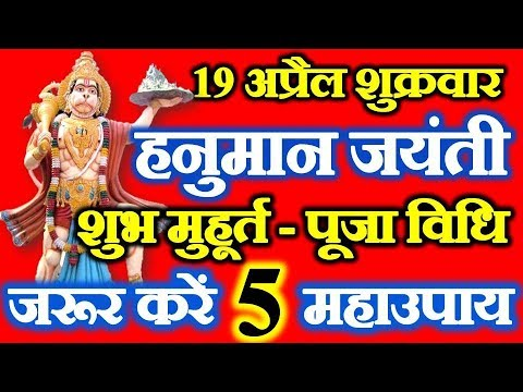 Video - जय महावीर हनुमान