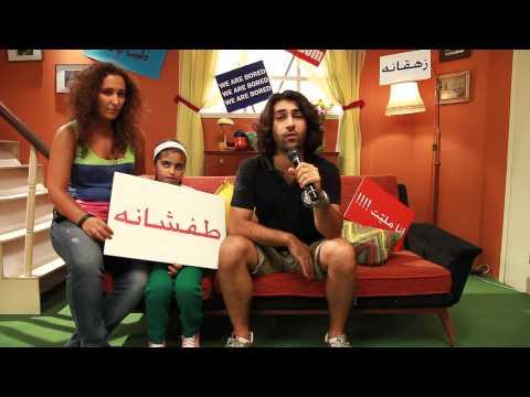 حلا الترك - كواليس زهقانة | Hala Al Turk - Making of Zahgana