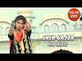 Download Sher Gajda (Full Song) | Ginni Mahi |  New Devotional Songs 2017 | Jeet Records MP3 song and Music Video