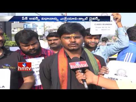 Uber and Ola Cabs Drivers Strike | Responds On Their Problems, Demands | Hyderabad | HMTV