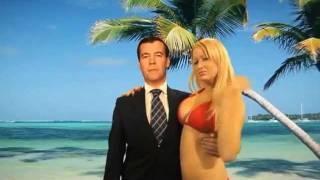 Новогоднее обращение Д.А.Медведева 2012 БЕЗ РЕКЛАМЫ!