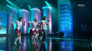 Andy - Love Song, 앤디 - 러브 송, Music Core 20080202