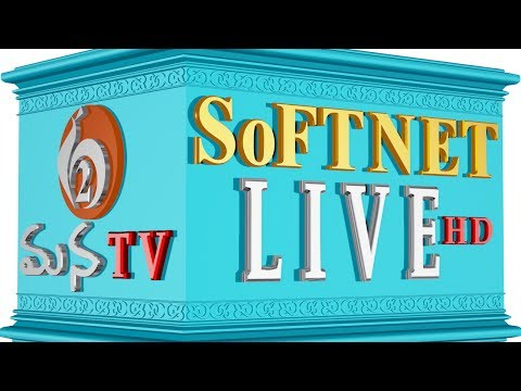 SoFTNET MANATV Live Channel - 2