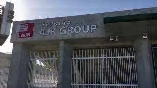 Το AEK ARENA σε 3 λεπτά