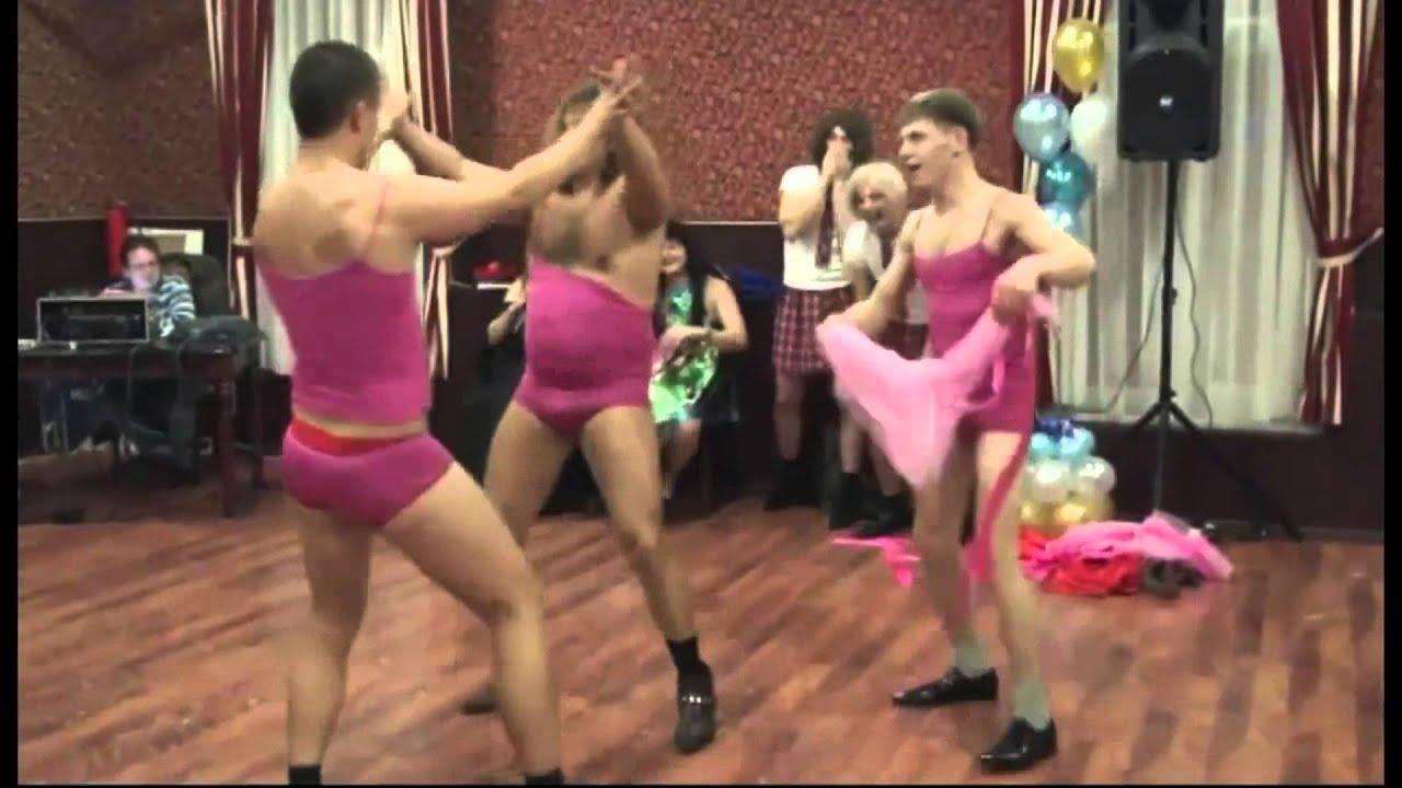 Смотреть стрптиз танцы для взрослых