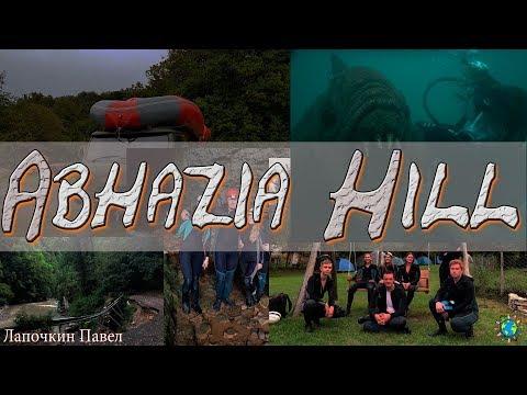 Abhazia Hill