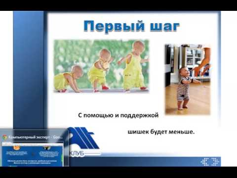 Компьютерные курсы в Москве -