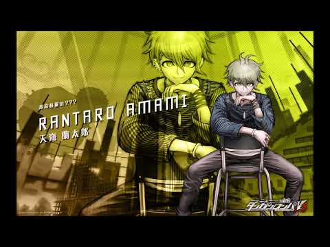 Danganronpa V3 Voice Files - Rantaro Amami