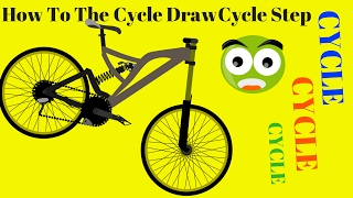 How To The Cycle Draw Cycle Step By Step| How To Draw Cycle Diagram|How To Draw A Bicycle