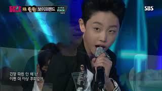 박현진PARKHYUNJIN_kpopstar6노래편집