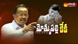Motkupalli Blasts on CM Chandrababu || చంద్రబాబు మోసం చేశారు..నా రాజకీయ జీవితాన్ని బలి చేశారు